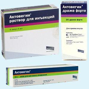 Aktovegin панкреатит