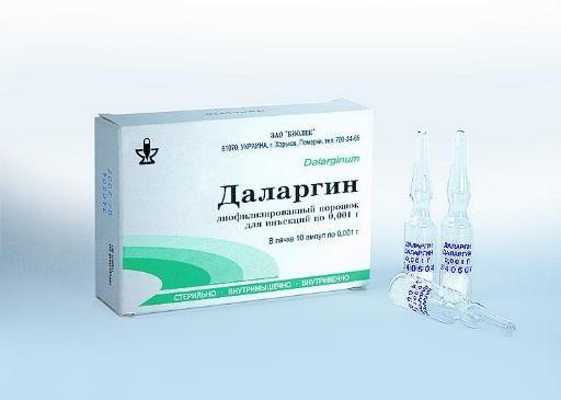 Dalargin панкреатит