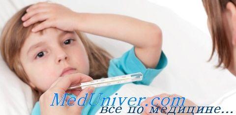 Диагностика инфекций мочевых путей (имп) у детей. Эозинофильный цистит