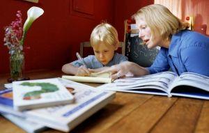 Домашнее воспитание ребенка
