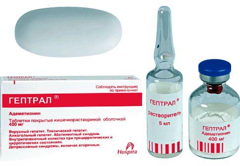 Geptral панкреатит