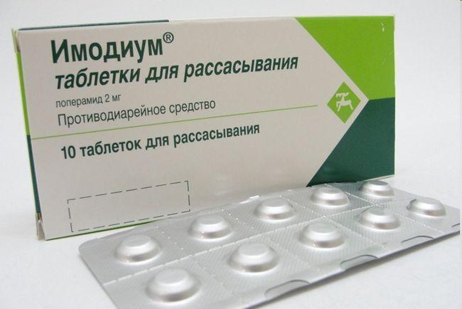 imodium панкреатит