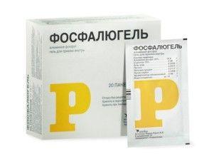 Fosfalyugel панкреатит