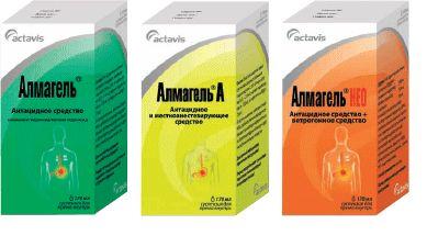 Almagell за гастритис