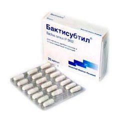 Капсулы при дисбактериозе