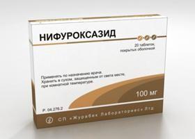 Нифуроксазид при дисбактериозе