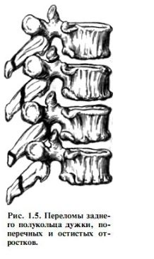 hirurgija17.jpg