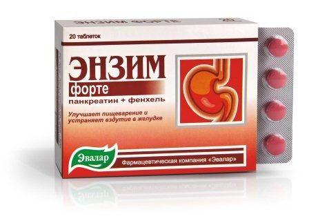 Најдобар лек за панкреатитис