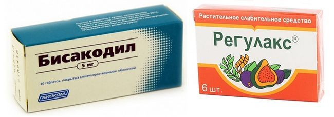 Таблети на запек кај постарите лица
