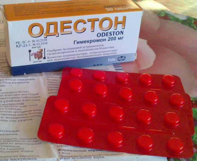 Odeston панкреатит