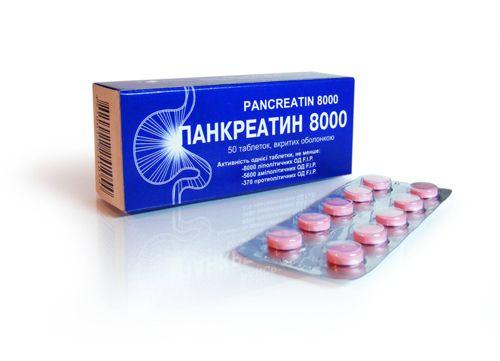 панкреатин панкреатит