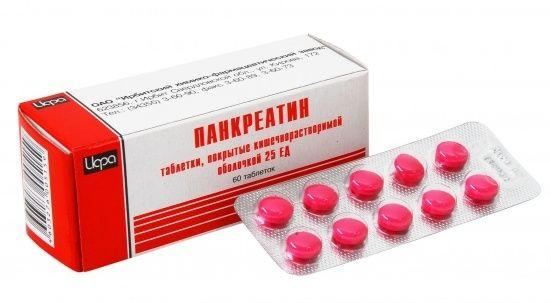 Панкреатитис - упатство за употреба