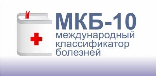 Акутен панкреатит во МКБ 10