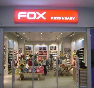 """Dječja odjeća """"lisica djeca"""". Povijest lisica. Izbor dječje odjeće"""