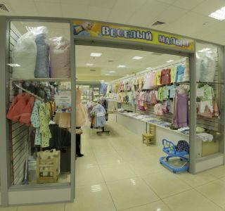 Kako kupiti baby odjeću? Haljina za bebe savjeta. Gdje bolje kupiti baby odjeću?