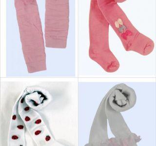 """""""Rigma"""" dječje odjeće. Prvilno skrb za različite vrste tkanina"""