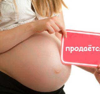 Законот за сурогат бременост во 2012 година. Законодавството што го регулира користењето на сурогат мајчинство во Украина