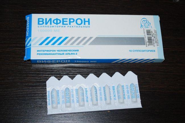 Viferon - свеќи од хемороиди