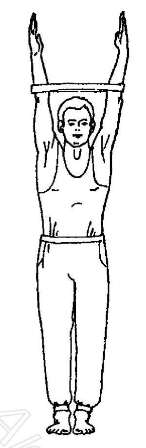 Упражнения для плечевого пояса (Упражнение 1)
