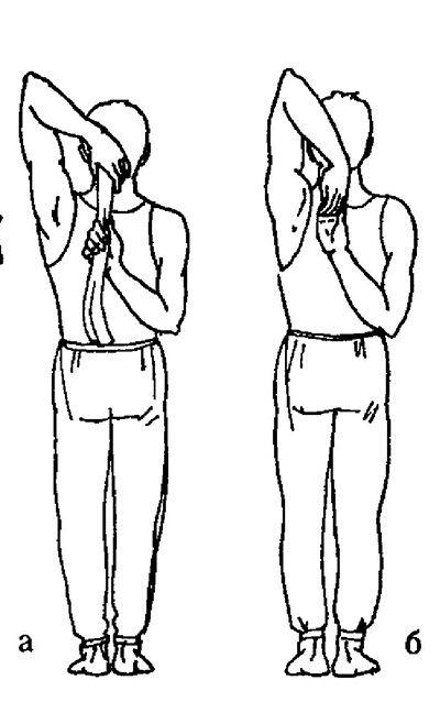 Упражнения для плечевого пояса (Упражнение 3)