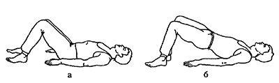 Олеснување на вежба во грбот (вежба 1)