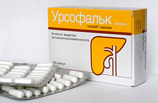 Ursofalk панкреатит