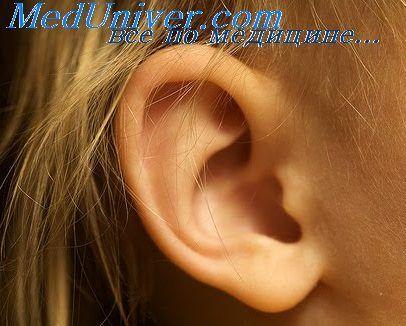 Patologije vestibularnega aparata. študija uho