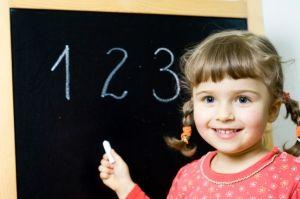 Запись в школу ребенка